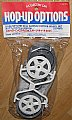 TAMR53108 - TAMIYA RODA RC GTR 5 Spoke Wheel Set
