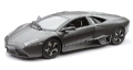 NEW71066 - NewRay miniatura de metal 1:24 Lamborghini Reventon Car Grey Color Model Collection