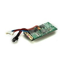 E-FLITE Brushless Flybarless 3-in-1 Control Unit, RX/ESC/Gyros: 130 X